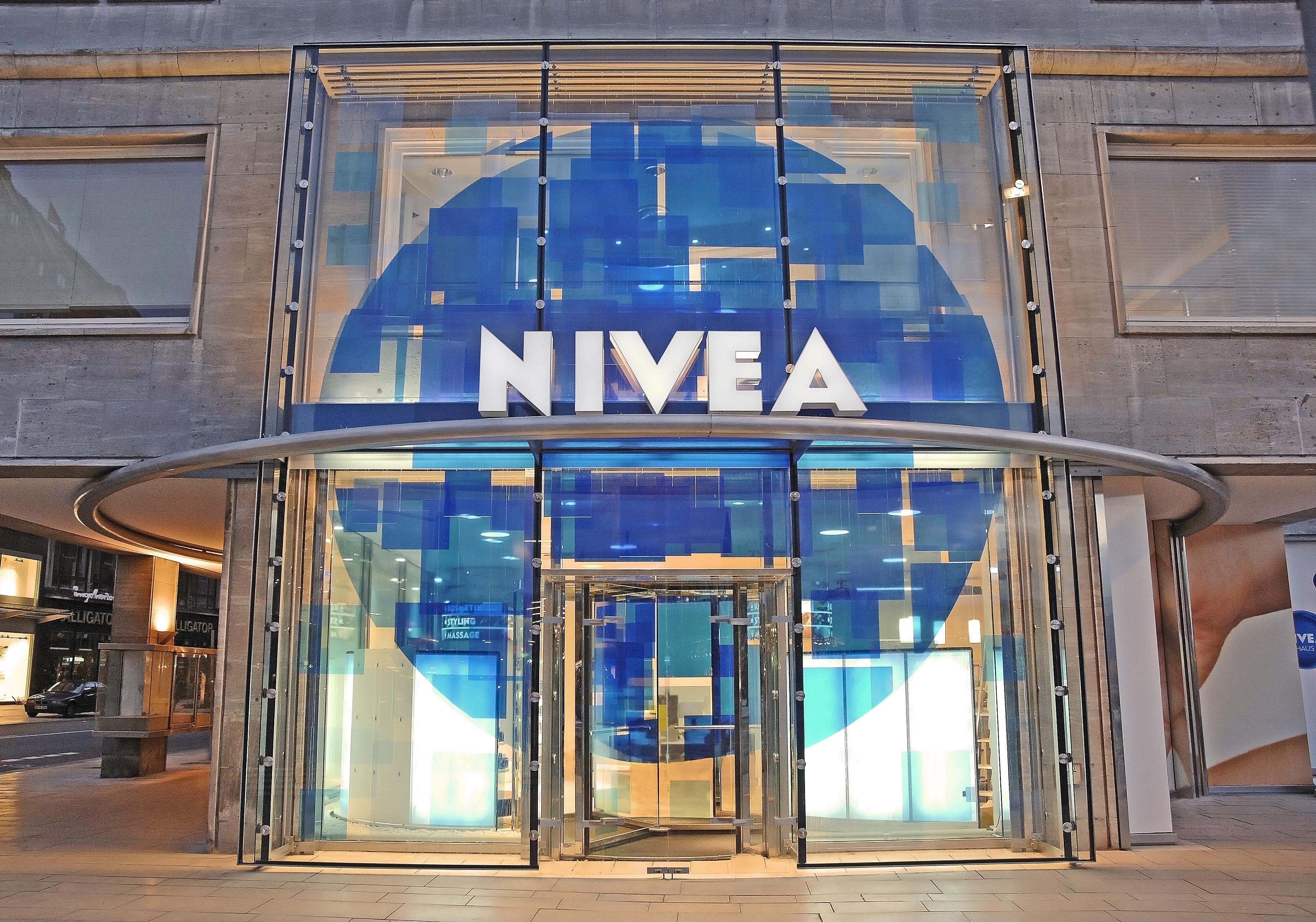 Eingangsportal, NIVEA HAUS Hamburg